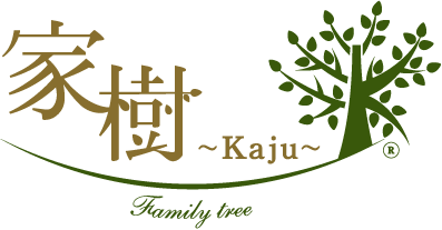 家樹〜Kaju〜
